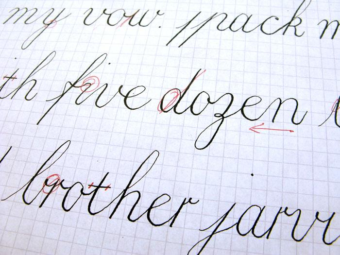 calligraphy_corrections